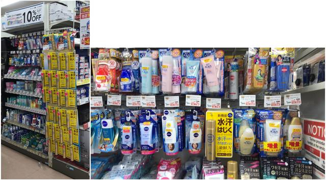 日焼け止めクリーム売り場に登場した黄色の商品群