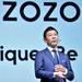 ゾゾ、「オーダー紳士服」販売に至った舞台裏 | 専門店・ブランド・消費財 | 東洋経済オンライン | 経済ニュースの新基準
