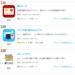 【2018年】キャッシュレス・電子決済 おすすめアプリランキングTOP10 | iPhoneアプリ - Appliv