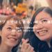 ヤプリ、総額30億円の資金調達を実施|株式会社ヤプリのプレスリリース