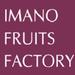 イマノフルーツファクトリー:トップ