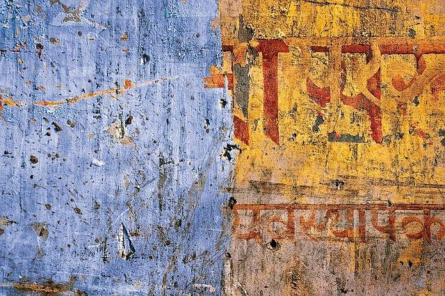 Free photo: Texture, Wall, Text, Devanagari - Free Image on Pixabay - 1108420 (1998)