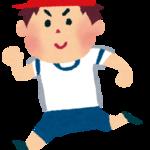 反復横跳びのコツ!回数を増やすためのトレーニングや練習方法とは?