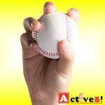 チェンジアップの投げ方とボールの握り方とは?変化球をマスターしよう