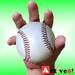 パームボールの投げ方とボールの握り方とは?変化球をマスターしよう