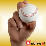 ドロップカーブの投げ方と握り方!変化球の投げ方を画像付きで解説