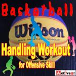 バスケでオフェンス力をアップするハンドリング練習10選【バスケット上達】