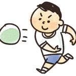 ドッジボールは習い事にいいの?お母さんが気になる疑問とは?
