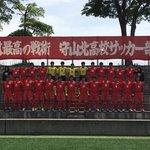 【滋賀県】サッカーの強豪高校ランキング10校を紹介!強いチームはどこ?