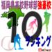 福岡県の野球の強豪高校とは?強さ順に10校をランキングで紹介!