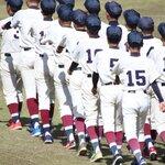 センバツの行進曲とは?選抜高校野球の歴代入場行進曲を紹介!