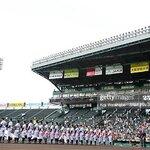 広島県の野球の強豪高校とは?強さ順に7校をランキングで紹介!