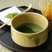 茶道の歴史とは?茶の湯の起源・発祥を歴史年表付きで簡単解説