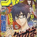 剣道の漫画のおすすめ8選!面白くて一気読みしちゃうかも?