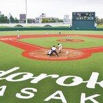 横浜市の軟式野球の強い中学校とは?強豪中学ランキング7校!