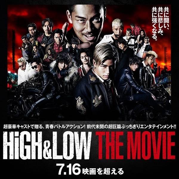 映画「HIGH&LOW」