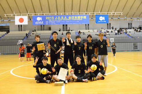 2015年度J.D.B.A全日本選手権優勝チーム「ゴテ...