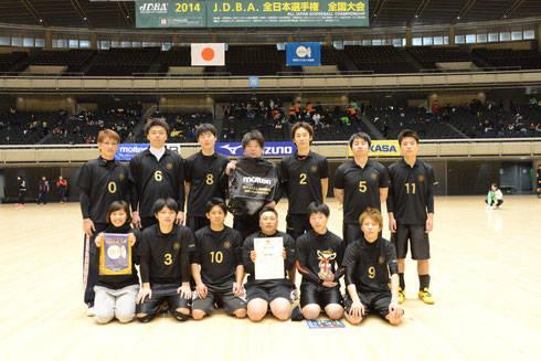 2014年度J.D.B.A全日本選手権優勝チーム「ゴテ...