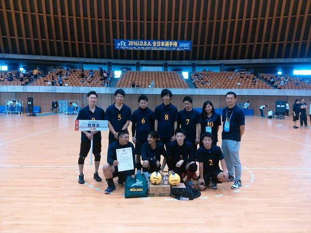 2016年度J.D.B.A全日本選手権優勝チーム「救世主」