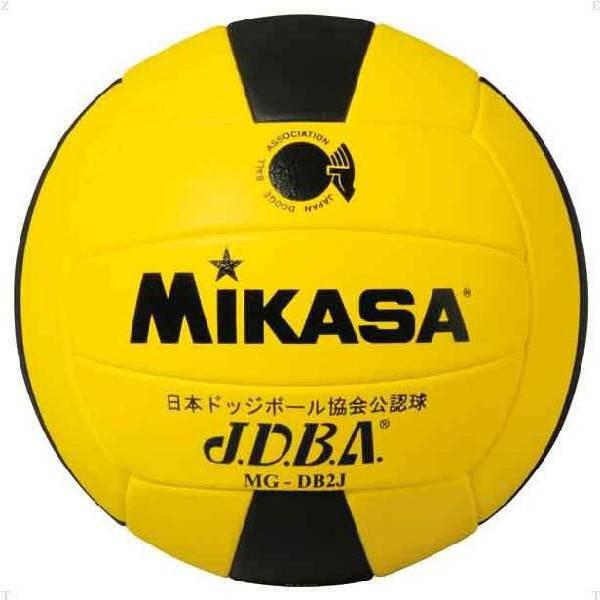 ミカサ社製 2号球<型番:MGDB2J>