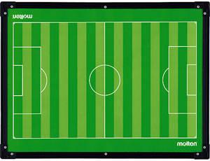 モルテンの立体作戦盤サッカー用 SF0080【激安ショップスポーツ用品のiwanosports.com】 (3756)