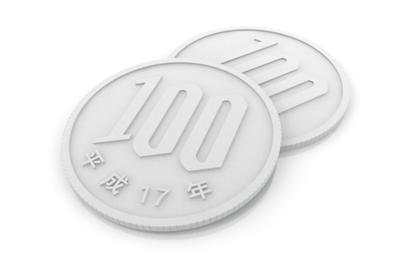 100-yen coin - Clip Art - Free (7042)