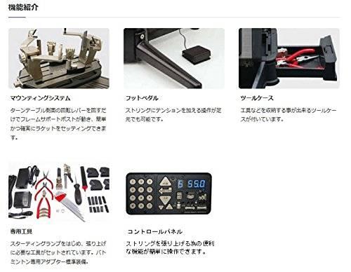 Amazon | TOALSON(トアルソン) デジタル制御 ストリングマシン X-1000L | ストリングマシン | スポーツ&アウトドア 通販 (11246)