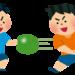 ドッジボールの3つの作戦!勝つための方法やフォーメーションとは?