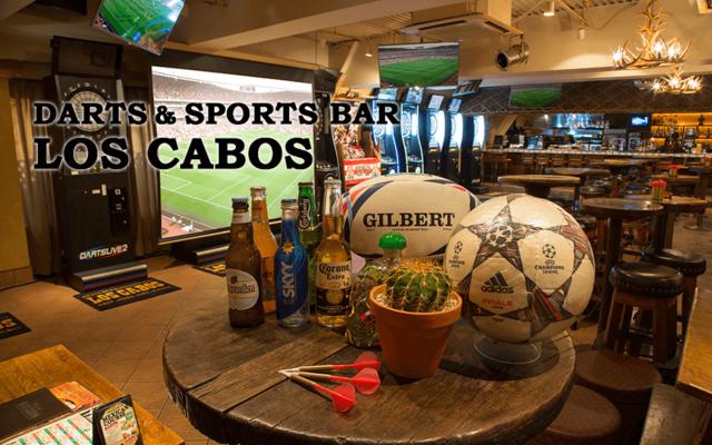 ロスカボス 新宿本店 (LOS CABOS)【歓迎会・送別会・二次会宴会】 | ロスカボス (18255)