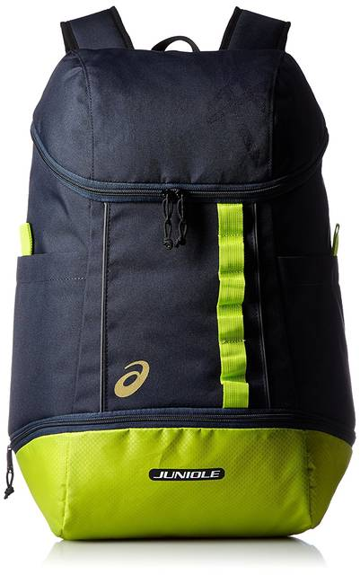 JUNIOLE BACKPACK3
