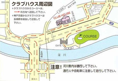 淀川ゴルフクラブ公式HP (80062)