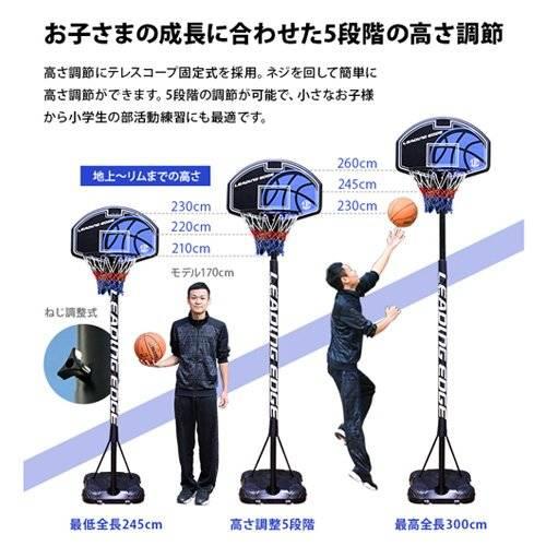 Amazon | [リーディングエッジ] ジュニア バスケットボール ゴール ミニバス対応 LE-BS260 | リーディングエッジ | ゴール (81589)