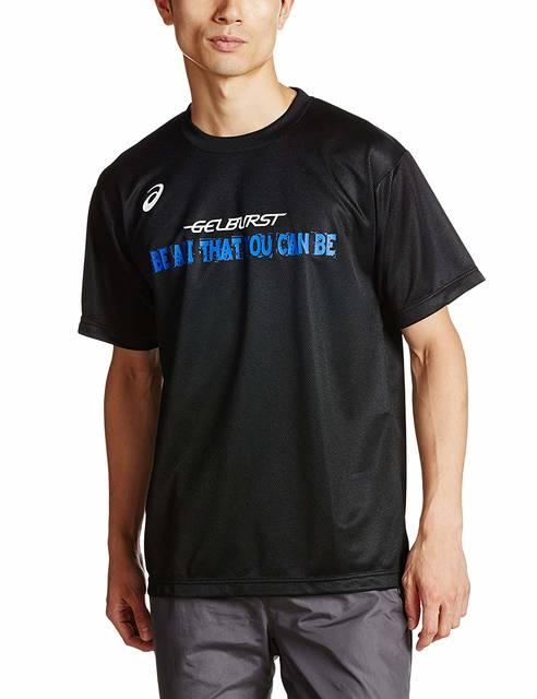 Amazon | [アシックス] バスケットボール シャツ XB6533 | Tシャツ・カットソー 通販 (84557)