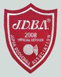 ドッジボールのB級審判員 (98988)