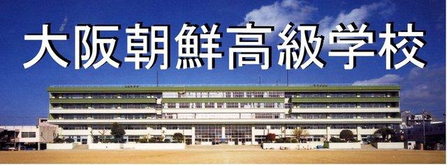大阪でサッカーの強い中学 第1位 (99316)