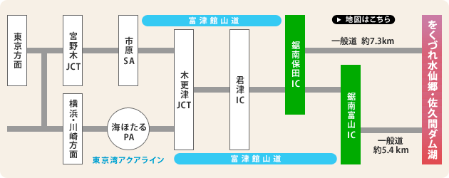 佐久間ダムへのバス釣りへのアクセス (99952)