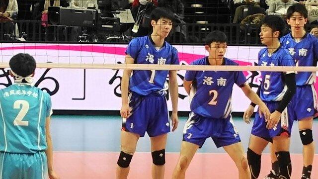 洛南高校 vs 清風高校 2セット目 春高バレー2019男子決勝  字幕推奨 - YouTube (167161)