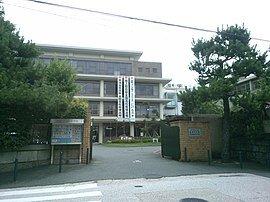 花園中学校・高等学校 - Wikipedia (171573)