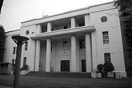 慶應義塾高等学校 - Wikipedia (173207)