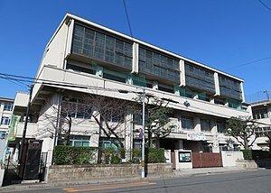 京都市立伏見中学校 - Wikipedia (180921)
