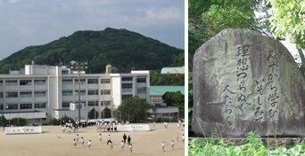 水巻中学校 - 水巻町ホームページ (183434)