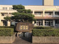 春日南中学校ホームページ - 春日南中 (183439)