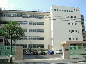 博多女子中学校・高等学校 - Wikipedia (183486)