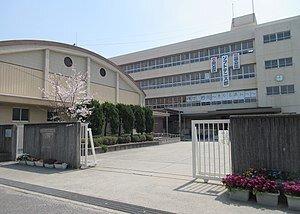 茨木市立西陵中学校 - Wikipedia (185521)
