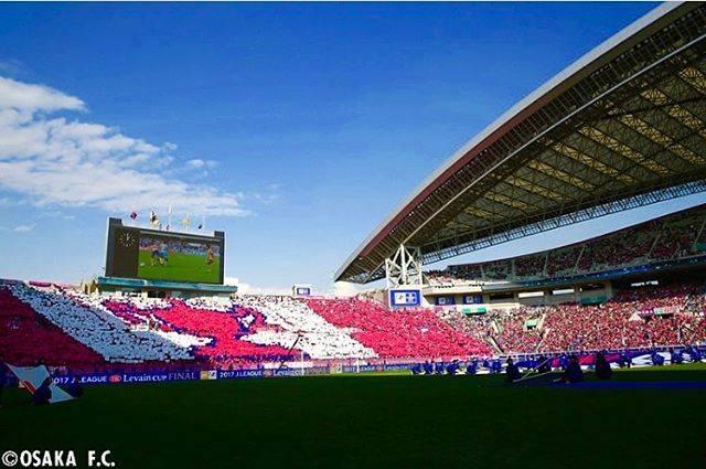 """優羽 on Instagram: """"このルヴァン杯のときのコレオめっちゃ鳥肌やったなー。いつ見てもこれが好き。いつか自分もこの中にいたいなーって思う。スタジアム行くよ!#セレッソ大阪 #コレオ#埼玉スタジアム2002#ルヴァン杯 #ルヴァン杯決勝#初タイトル#セレサポでよかった"""" (30400)"""