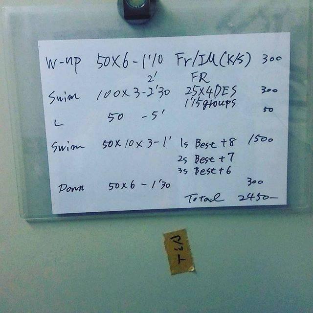 """平野正行 on Instagram: """"プリンターが壊れた為手書き(´・ω・`)(´-ω-`)) ペコリ金曜練習メニューですシュノーケル着用での練習#練習メニュー"""" (48299)"""