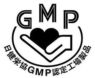 """【LIVETOX公式】 on Instagram: """"今日は、LIVETOXが製造されている『GMP認定工場』についてご説明いたします。 . GMPとは、Good Manufacturing…"""" (61109)"""