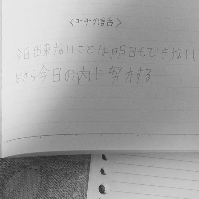 """itsukinst㌘ on Instagram: """"#中学校の頃#サッカーノート#union#ヤス#コーチの言葉#今考えるとすっげー良いこと#言ってる#感謝"""" (86532)"""