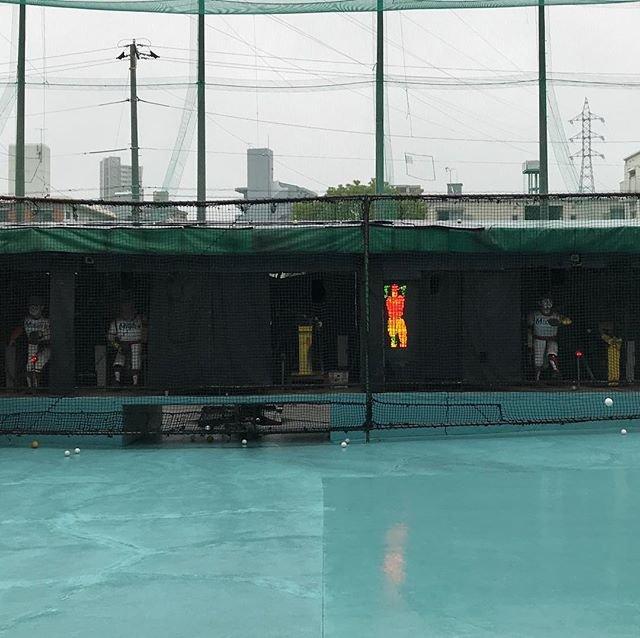 """Masashi Mito on Instagram: """"オープン戦見てたら打ちたくなったので、久しぶりのバッティングセンター。遅い球なら当たるね🤣#緑井バッティングセンター"""" (91662)"""