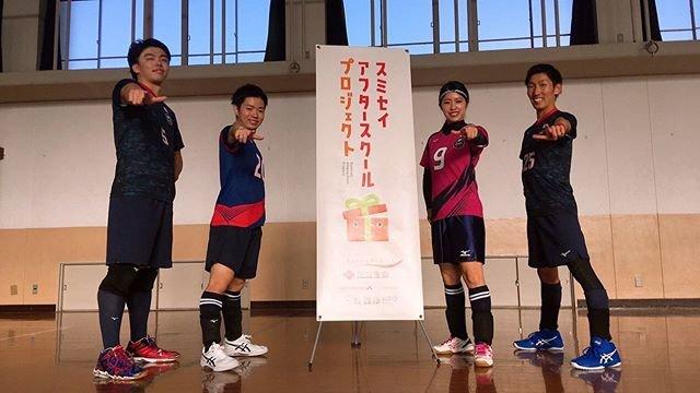 """高松翔太 shota takamatsu on Instagram: """".2019.11.9スミセイアフタースクールプロジェクト in京都...#ドッジボール #ドッジボール日本代表"""" (98807)"""